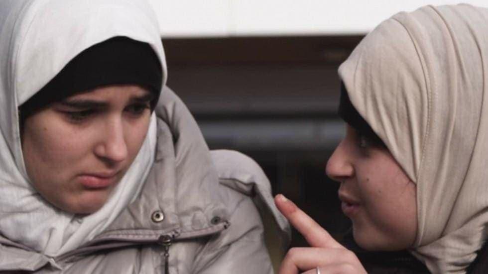 Haramiste (Desrosières – 2014)