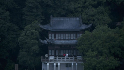 Le mont dans Séjour dans les monts Fuchun